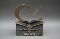 Zum dritten Mal wird der Literaturpreis Alpha für 2012 von Casinos Austria ausgeschrieben