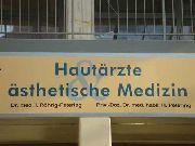 Werbung in der Andreas Passage für eine Hautarztpraxis