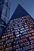 Beleuchtung einer Stahlskulptur auf dem Andreasplatz in Hildesheim