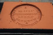 30.4.10 Guß der Bronze Medaillie für die Front der Lokomotive