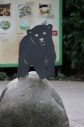 Erblasser Stele für den Zoo Hannover