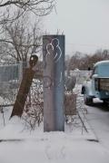 """""""Paar"""" Gartenskulpturen aus 3 mm Stahlblech. Der Entwurf stammt von unserem Kunden"""
