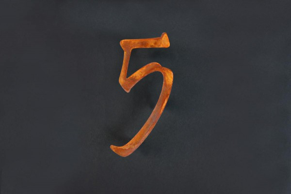 """Hausnummer """"5"""" aus CorTen Stahl"""