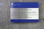 Der Safety Excellence Award 2016 von Heitkamp & Thumann Group