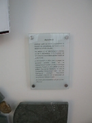 Informationen zum Fußboden