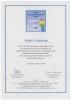 Stahl Innovationspreis - Anerkennung 1994