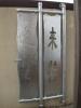 Tor mit chinesischen Schriftzeichen und einem Drachen aus feuerverzinktem Stahl