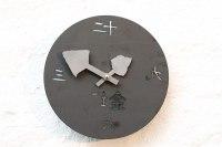 Uhr mit Kavernenzeigern vom Standort Jintan in China