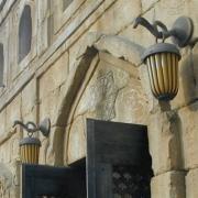 Sonderleuchte für den Dschugelpalast im Zoo Hannover, Bronze gegossen