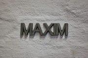 "Aluminium Schriftzug ""Maxim"""