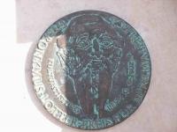 Schild für den Hieronymus Lotter-Preis für Denkmalpflege