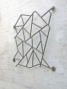 Einbruchschutzgitter mit Schmitzstruktur