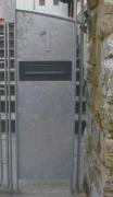 Briefkastenanlage - Stahl feuerverzinkt